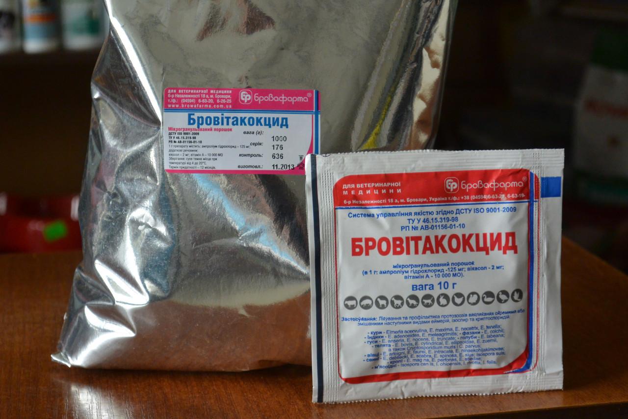 Бровитакокцид 30 г Бровафарма (Украина) комплексный кокцидиостатик для ветеринарии
