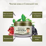 "Кокосовое масло  TROPICANA ""Тропикана"" для волос, лица и тела 100 ml  Тайланд, фото 7"