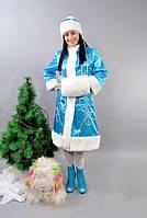 Новогодний костюм снегурочки (голубой)