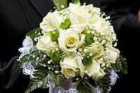 Магазин цветы доставка