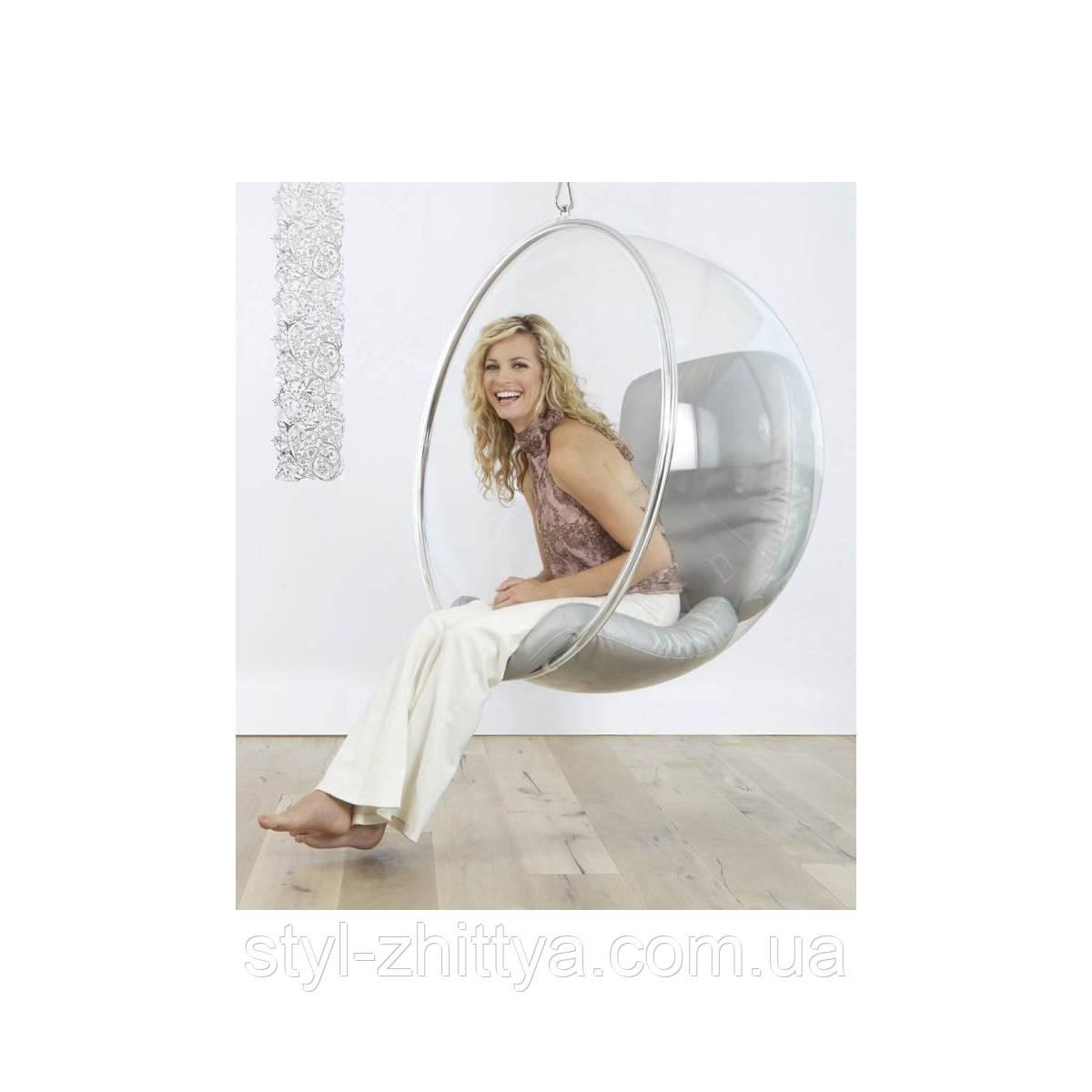 """Підвісне крісло-шар """"Бульбашка"""", дизайн BUBBLE CHAIR"""