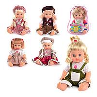 Кукла в рюкзаке Алина 5139/40/5055/56