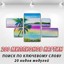 Картины для спальни на холсте фото, на Холсте син., 60x110 см, (18x35-2/18х18-2/60x35), фото 2