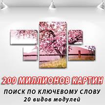 Купить картину модульные, на Холсте син., 60x110 см, (18x35-2/18х18-2/60x35), фото 2