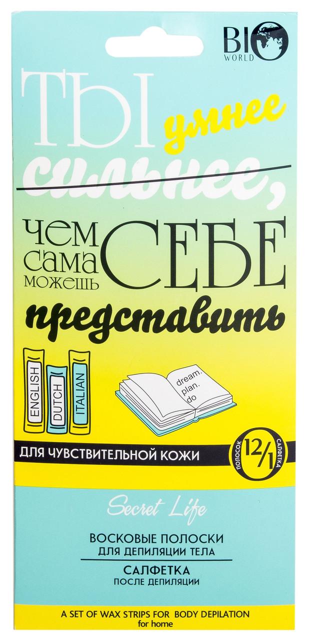 Набор для депиляции тела для чувствительной кожи (восковые полоски 12шт+саше с маслом после