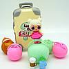 Кукла-сюрприз Лол (LOL) LOL Pearl Surprise в чемодане
