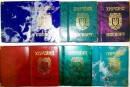 Обложка Паспорт Украини глянцевий (с гербом)