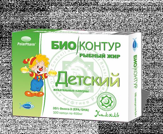 Рыбный жир пищевой Детский 400мг 100капс., фото 2