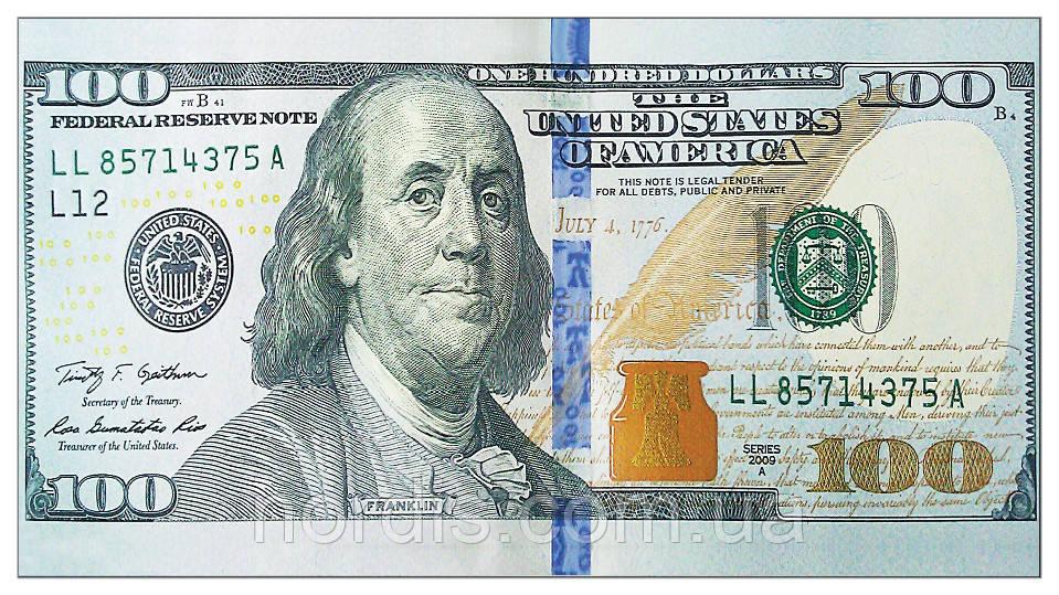 Конверт для денег.Без надписи 10шт.