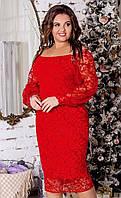 Платье с напылением по сетке, фото 1