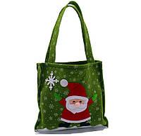 Новорічна сумочка для подарунків