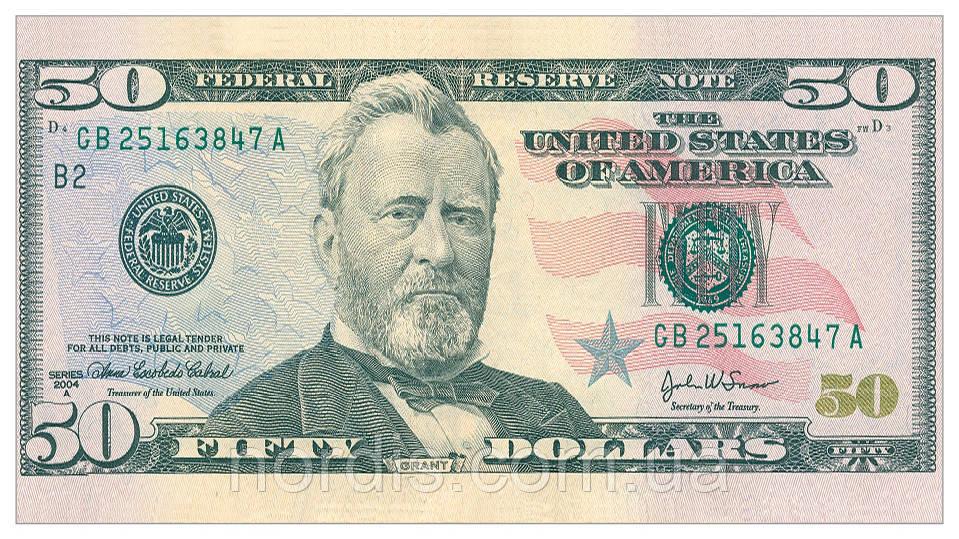 Конверт для денег.Без надписи