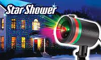 Уличный проектор для дома и двор Star Shower Laser Light