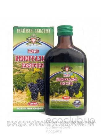 Масло виноградных косточек 200мл