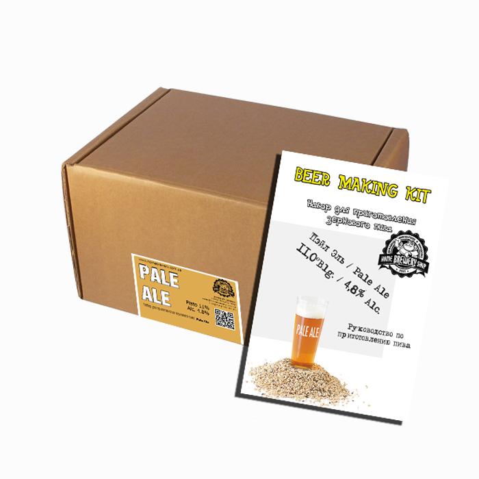 Набор для приготовления пива Pale Ale на 20л