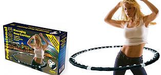 Обруч Хула Хуп магнітний обважений Massaging Hoop Exerciser