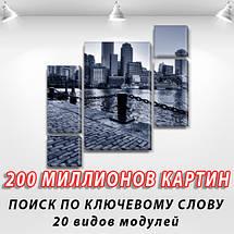 Картины для спальни на холсте фото, на Холсте син., 85x85 см, (40x20-2/18х20-2/65x40), фото 2
