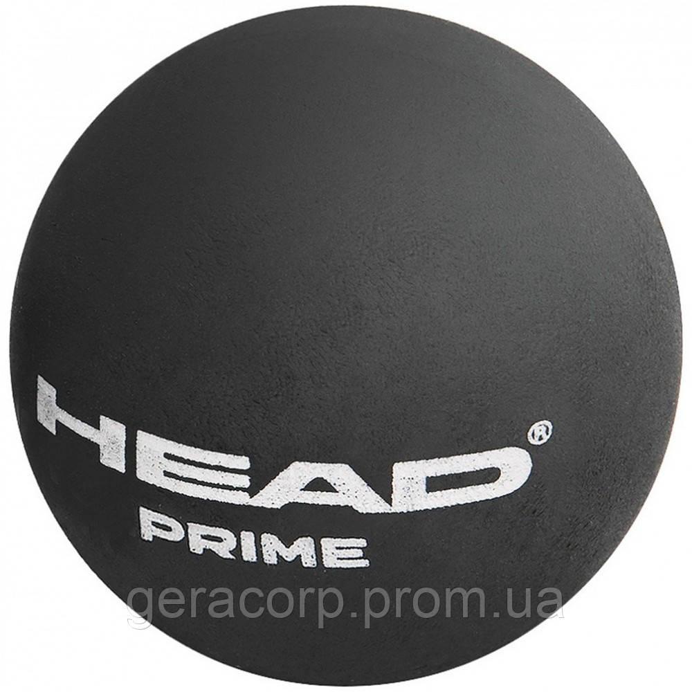 Мяч для сквоша Head Prime Squash Ball Black