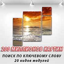 Заказать картину модульную на Холсте син., 85x85 см, (40x20-2/18х20-2/65x40), фото 2