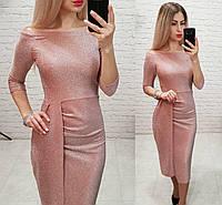 Платье люрекс, арт 824, пудра
