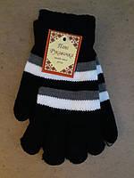 Черные перчатки на мальчика