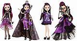 Кукла Ever After High Рейвен Куин Бал коронации, фото 5