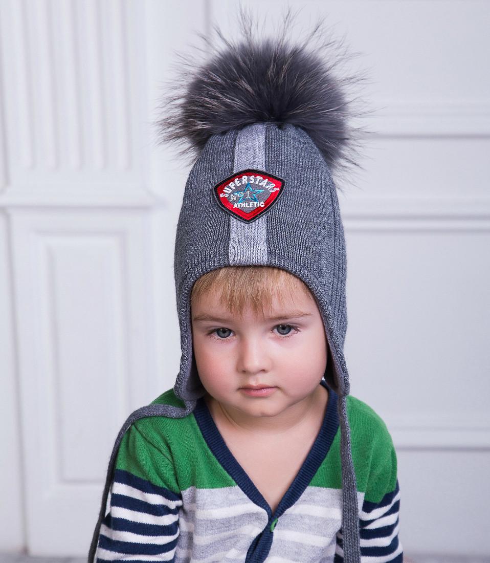 Детская шапка-ушанка для мальчика с натуральным помпоном, Nikola