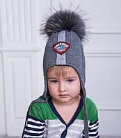 Детская шапка-ушанка для мальчика с натуральным помпоном, Nikola, фото 1