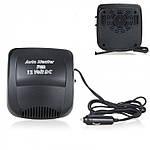 Автомобильный кондиционер Auto Heater Fan 12V 703, дуйка кондиционер в салон