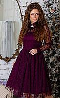Красивае и романтичное платье женское 42,44,46,48р