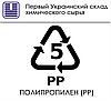 Полипропилен (PP)