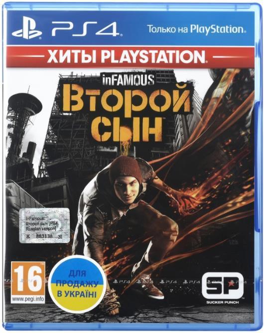 Игра PS4 InFamous: Второй сын [Blu-Ray диск]