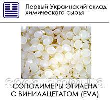 Сополимеры этилена с винилацетатом (EVA)
