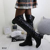 Зимние женские сапоги ботфорты, фото 1