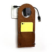 Карман для зарядки телефона на заклепке Digital Wool Коричневый (DW-40-03)