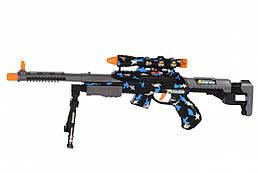 Іграшкова зброя Same Toy BisonShotgun Гвинтівка синя DF-20218AZUt