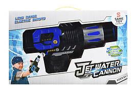 Іграшкова зброя Same Toy Водний електричний бластер 777-C1Ut