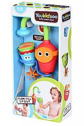 Игрушка для купания Same Toy Youkidsoo Фонтан 6600Ut