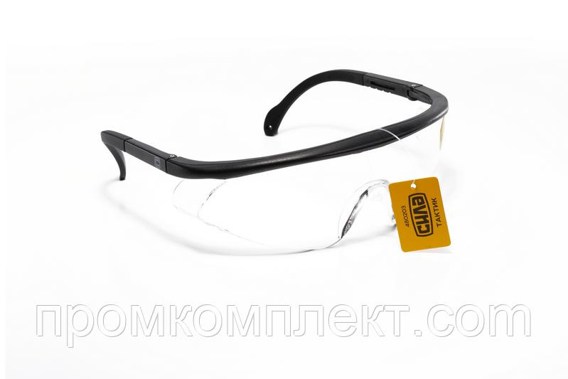 Очки защитные ТАКТИК, прозрачные