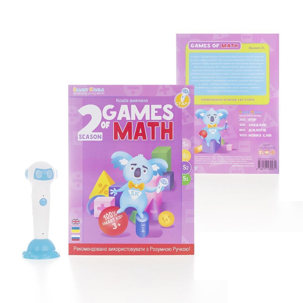Книга интерактивная Smart Koala Математика 2