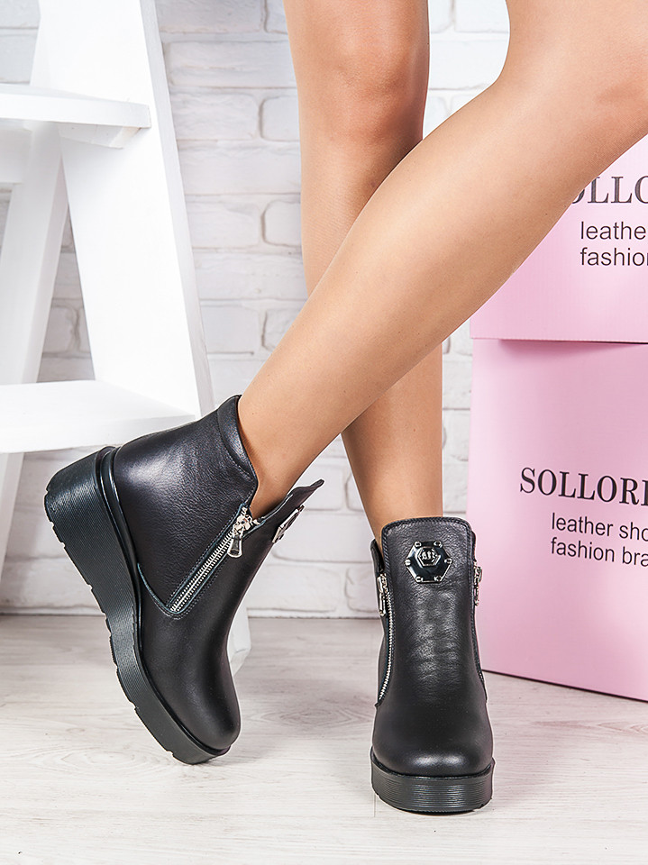 b11552e1a Ботинки женские кожаные Джессика - почувствуй качество! - «Оригинальные  подарки для всех» в