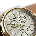 Наручные мужские часы Tissot White  Наручний чоловічий годинник, фото 3