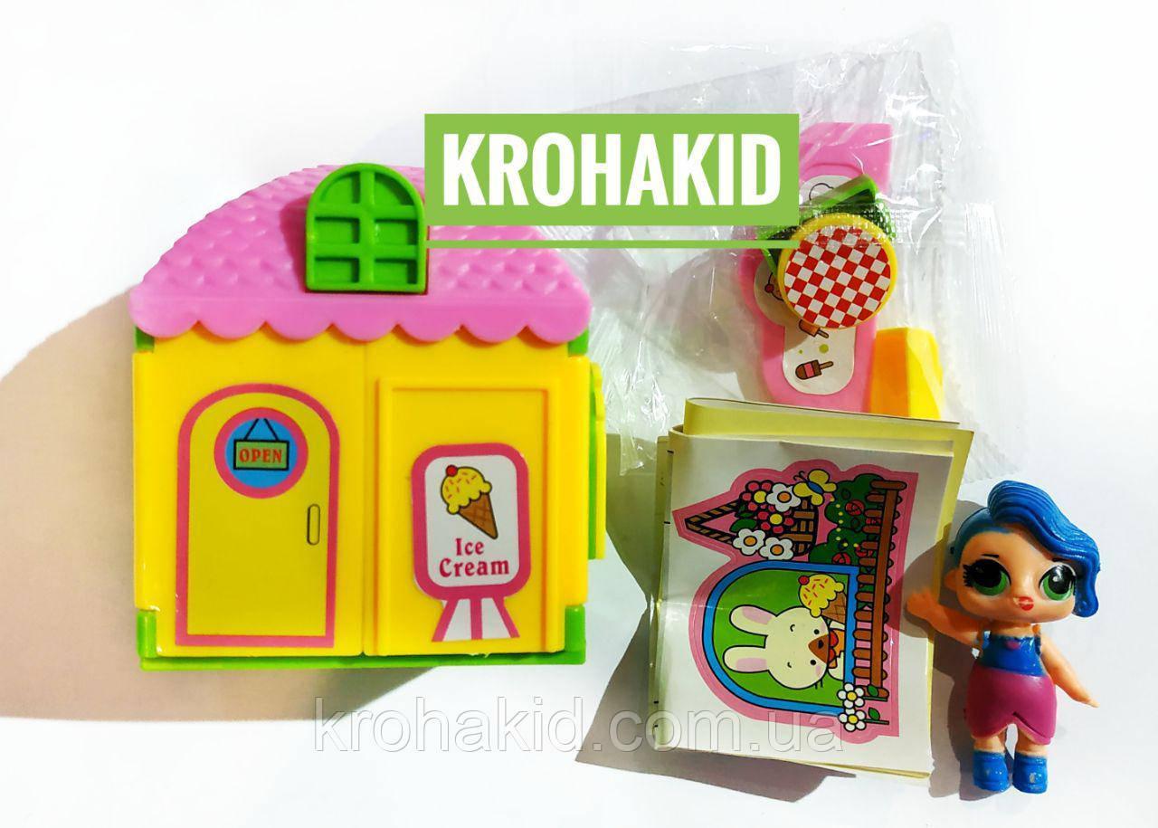 Домик для кукол LOL  KX567H