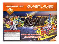 Конструктор Magplayer магнитный набор 46 эл. MPB-46