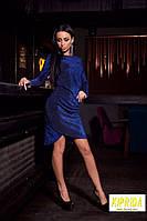 Короткое приталенное платье с блестками и драпировкой