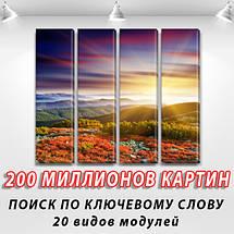 Купить картину дешево в интернет магазине картин, на Холсте син., 65x80 см, (65x18-4), фото 2