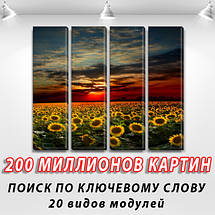 Картины триптих на холсте купить дешево, на Холсте син., 65x80 см, (65x18-4), фото 2