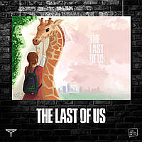 Постер Элли и жираф, рисунок. Last Of Us, Последние из нас, Одни из нас. Размер 60x42см (A2). Глянцевая бумага