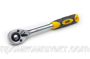 Ключ-трещотка CrV Стандарт ½ 45T