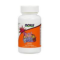 NOW Витамины для детей Kids Vits (120 chewables berry blast)